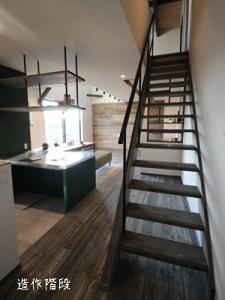 平松邸階段採用