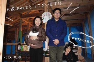 木内邸上棟 (53)のコピー