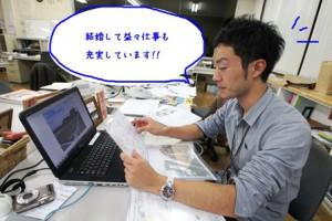 IMG_3393のコピー