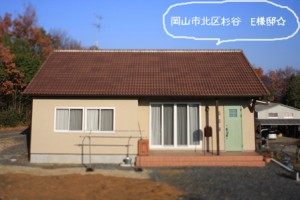 20081213 011のコピー