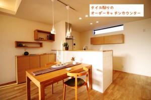 IMG_0122のコピー