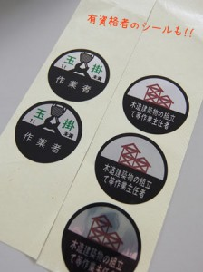 DSCF9023のコピー